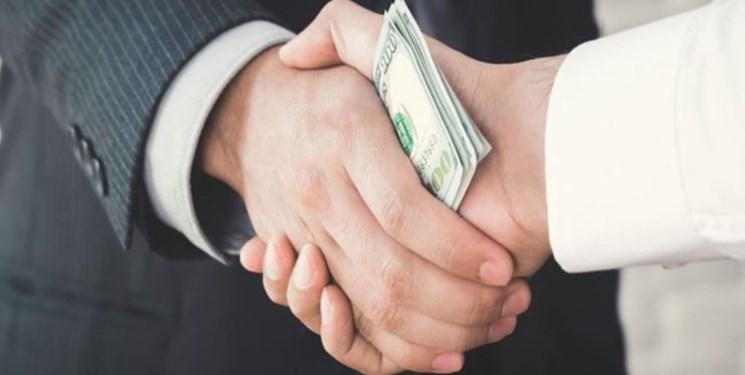 سند جامع پیشگیری از فساد اداری و اقتصادی تدوین شد