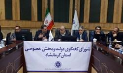 تمرکز بر روی تولیدات صادرات محور در کرمانشاه افزایش یابد