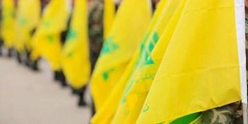 استقبال ریاض و منامه از اقدام اسلوونی و لتونی در تروریستی خواندن حزبالله