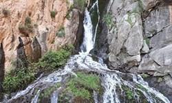آخر هفته در دامان طبیعت/ با کمترین هزینه در «آبشار گروس» بیشترین لذت را ببرید!