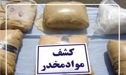 کشف بیش از 12 تن انواع مواد مخدر در استان سمنان