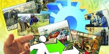 اجرای 5 پروژه سرمایهگذاری در لرستان/ تعامل جدی با نظام بانکی برای تملک انجام شود