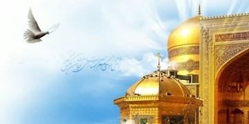 هدیه سفر مشهد مقدس برای کادر درمان همدان