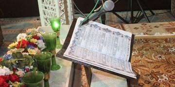 برگزاری مرحله شهرستانی مسابقات قرآن کریم در همدان