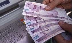 کمک 4300 میلیاردی بودجه برای تامین یارانه نقدی