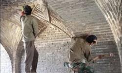 مرمت و بازسازی ساختمان بانک ایران و انگلستان در زابل