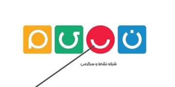 پخش نمایش رادیویی تلویزیونی «نمای رادیو» از شبکه نسیم