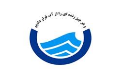 تکمیل پروژه آب و فاضلاب کرمان نیازمند 2 هزار میلیارد تومان اعتبار است