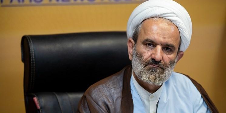 20 ویژگی انقلاب اسلامی ایران