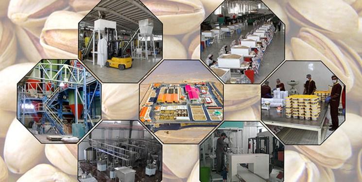 بزرگترین شرکت صنایع تبدیلی در پارس آباد مغان راه اندازی میشود