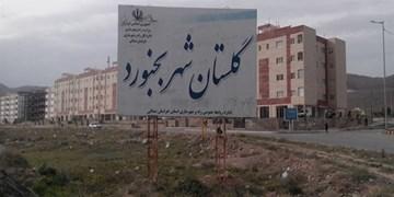 «اقدامات اثر بخش شهری» در گلستان شهر بجنورد اجرا میشود