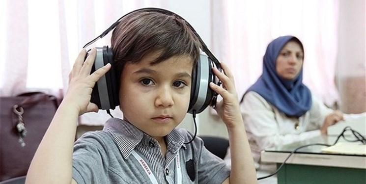 ۶۷ پایگاه آماده سنجش از نو آموزان بدو ورود به مدرسه در استان تهران