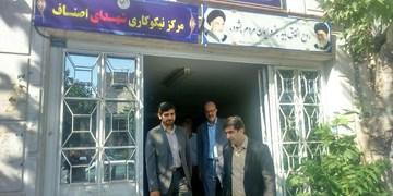 ۳۰ مرکز نیکوکاری جدید در خراسان شمالی راهاندازی میشود