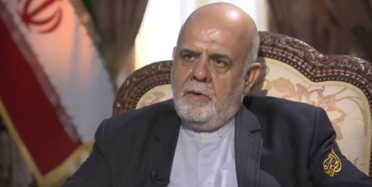 سفیر ایران در عراق: بعید میدانم راهپیمایی اربعین با حضور زوار خارجی برگزار شود