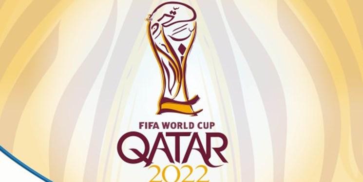 اعلام گروهبندی تیمهای قاره آفریقا برای حضور در جام جهانی 2022