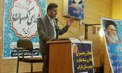 نظام جمهوری اسلامی الگوی مقاومت در دنیای امروز است