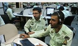 برقراری روزانه 33 هزار تماس با پلیس 110