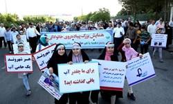 مردم قم در حمایت از «آب» راهپیمایی کردند