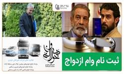 نگاهی به پیگیریهای «فارس من» در هفته گذشته/ مخاطبان درباره ساخت گاندو 2 چه گفتند؟