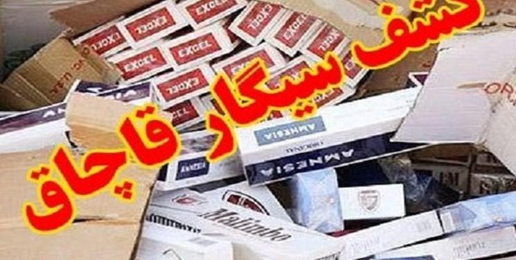 فارس من|واردات 24 میلیارد نخ سیگار قاچاق طی 18 ماه + سند