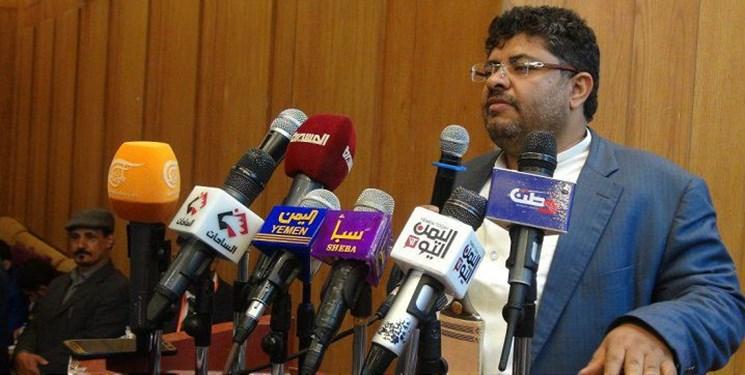 پاسخ انصار الله یمن به ادعاهای ضد ایرانی شاه سعودی در مجمع عمومی