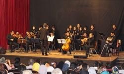اجرای موفق ارکستر فیلارمونیک تنکابن/نبود سالن مناسب؛ دغدغه موزیسینها