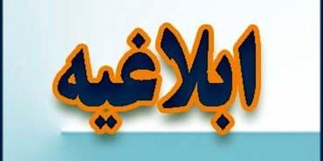 برنامههای سال ۹۹ پژوهشگاه فضایی ایران نهایی و ابلاغ شد