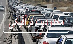 آغاز محدودیتهای ترافیکی عاشورای حسینی از فردا در محورهای مازندران