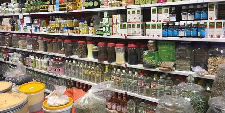 پلمب ۴ عطاری فروشنده قرص های غیرمجاز در کرج