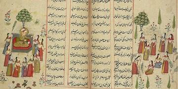 اسناد ملی حافظه و هویت کشور است/ مردم سندهای تاریخی خود را در اختیار مرکز اسناد قرار دهند