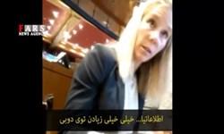 سونامی ضد اطلاعات ایران