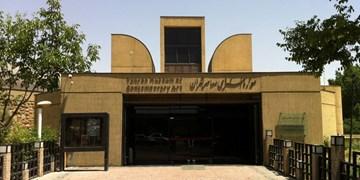 همه آثار موزه هنرهای معاصر به گنجینه منتقل شدند