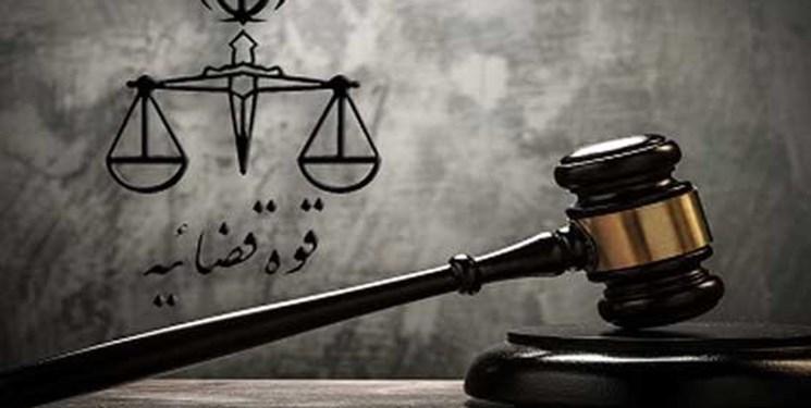 جزئیات حکم قطعی ۵۲ محکوم اقتصادی و امنیتی اعلام شد