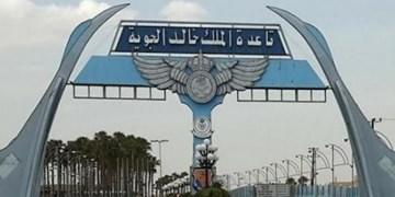 ارتش یمن، حمله موشکی به پایگاه هوایی «ملک خالد» عربستان را تأیید کرد