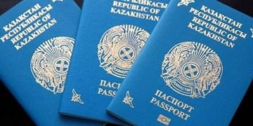 قزاقستان  دارای رتبه 70 گذرنامه در جهان
