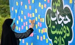 نوک پیکان جنگ نرم به سوی تزلزل خانوادههای ایرانی با حذف حجاب اسلامی است