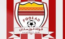 اعتراض باشگاه فولاد به تعویق در اعلام رای دادگاه CAS