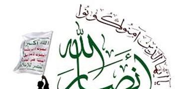 انصارالله یمن تخریب منازل فلسطینیان را محکوم کرد