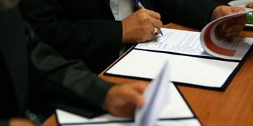 تفاهمنامه بنیاد شهید و وزارت کار برای اشتغال و مسکن ایثارگران امضا شد