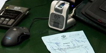 نماینده مجلس: هیأترئیسه نامه اعتراضی درباره تغییر مصوبات را بیپاسخ گذاشت