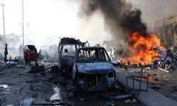 انفجار در پایتخت سومالی حداقل 10 کشته بر جا گذاشت