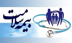 47 هزار نفر تحت پوشش بیمه سلامت در شهرستان چرداول