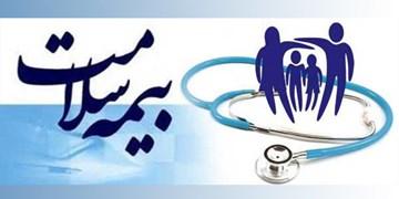 عدم ارائه خدمات تلفنی توسط بیمه سلامت آذربایجان غربی/ مراقب افراد سودجو باشید