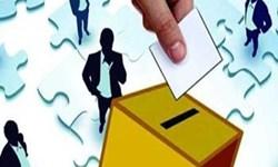 سرنوشت طرح اصلاح قانون انتخابات مجلس چه میشود؟