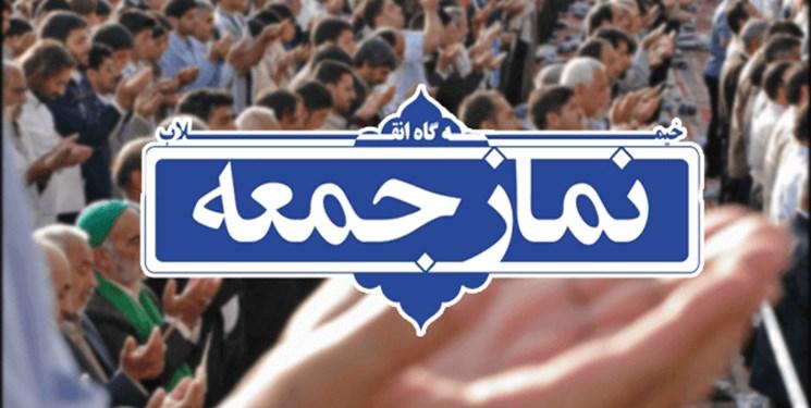 برگزاری نماز جمعه در ۱۳ پایگاه و ۱۰ شهرستان خراسان رضوی