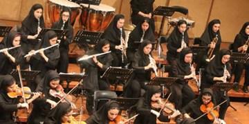 آیین پایان سال تحصیلی هنرجویان هنرستان موسیقی دختران تهران