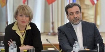نشست مجازی کمیسیون مشترک برجام ساعت ۱۳:۳۰ به وقت تهران
