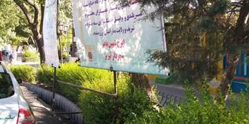 آلودگی بصری در تبلیغات محیطی شهر موج میزند/دهن کجی شهرداری تبریز به مصوبه شورای شهر