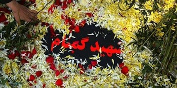 آخرین جزئیات تشییع پیکر 5 شهید گمنام استان مرکزی اعلام شد