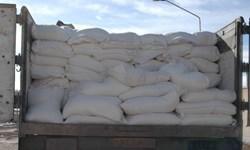 کشف بیش از ۱۰ تن آرد قاچاق در اسلام آباد غرب/ دستگیری عامل قاچاق توسط پلیس
